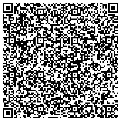 QR-код с контактной информацией организации СИВАЧ, КОРСУНЬ-ШЕВЧЕНКОВСКИЙ ГРАНИТНЫЙ КАРЬЕР, ДЧП ООО ЭНЕРГЕТИЧЕСКАЯ ГРУППА