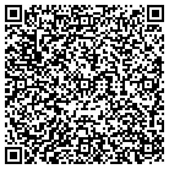 QR-код с контактной информацией организации Нобель ООО