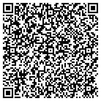 QR-код с контактной информацией организации С+С Пицца ООО