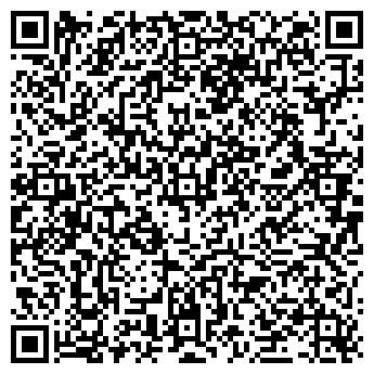 QR-код с контактной информацией организации Ленивая Вера