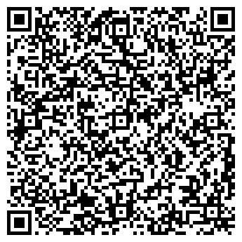 QR-код с контактной информацией организации Наша карта, ООО
