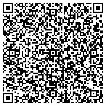 QR-код с контактной информацией организации La Paella ресторан, Компания