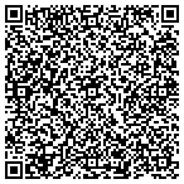 QR-код с контактной информацией организации Леотель,гостинница