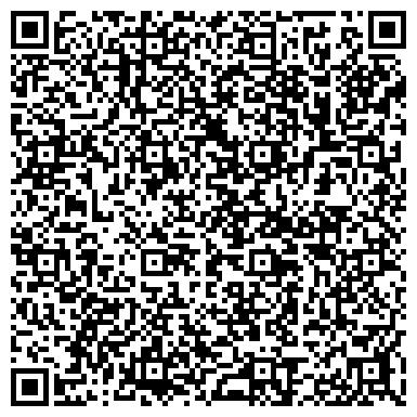 QR-код с контактной информацией организации Пиросмани Ресторанно-гостиничный комплекс, ООО