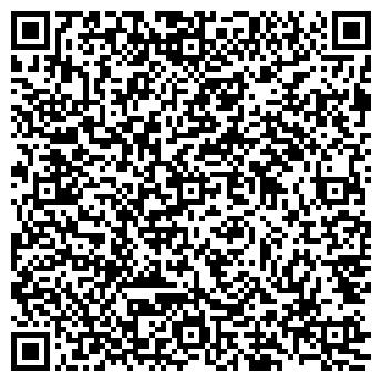 QR-код с контактной информацией организации 5150, Кафе