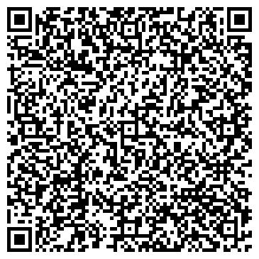 QR-код с контактной информацией организации Дамодара, ООО