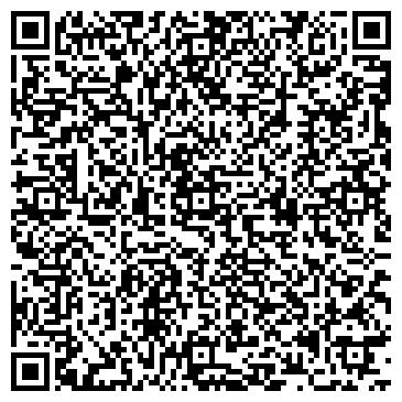 QR-код с контактной информацией организации Прага, ООО