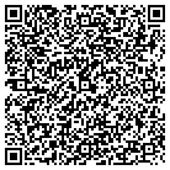 QR-код с контактной информацией организации Кабачок кафе, ТОО