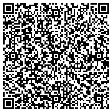 QR-код с контактной информацией организации Арай, Ресторан