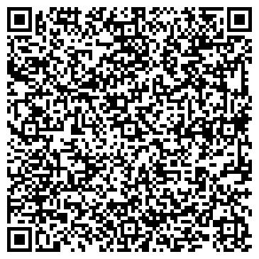 QR-код с контактной информацией организации Ак тілек, Ресторан