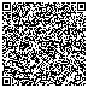 QR-код с контактной информацией организации Эмеральд-Техник, ООО