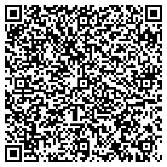 QR-код с контактной информацией организации Le Grand Cafe ООО