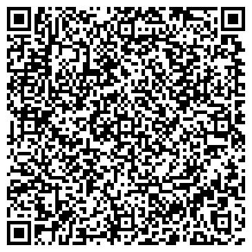 QR-код с контактной информацией организации Emotions (Эмоушнс), ИП