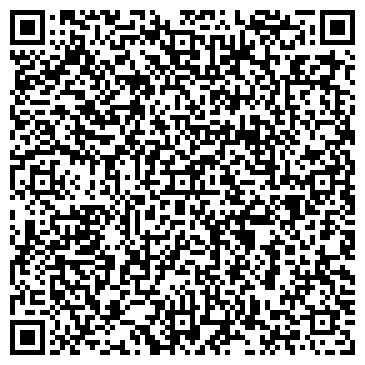 QR-код с контактной информацией организации Ескалиева А.А, ИП