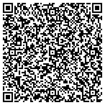 QR-код с контактной информацией организации Pizza house халал (Пицца хаус), ИП
