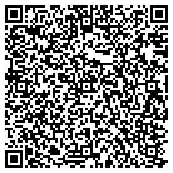 QR-код с контактной информацией организации Росинтур Алматы, ТОО