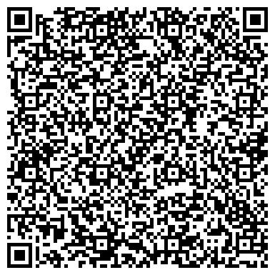 QR-код с контактной информацией организации Пицца Блюз, ТОО