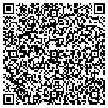 QR-код с контактной информацией организации АДМИРА, ТОО