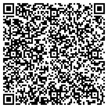 QR-код с контактной информацией организации ТОО HAPPY PIZZA