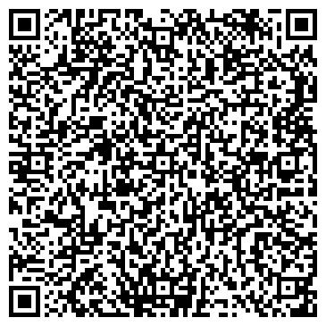 QR-код с контактной информацией организации Жалын (элитный ресторан), ТОО