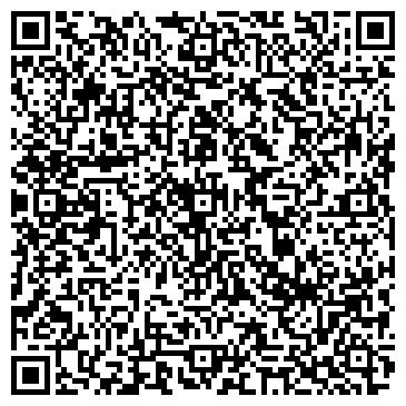 QR-код с контактной информацией организации ABS-Cars (АБС-Карс), ТОО