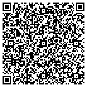 QR-код с контактной информацией организации Росинтер Казахстан, ТОО
