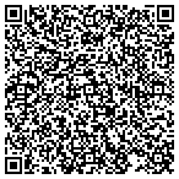 QR-код с контактной информацией организации Rafe Coffee & Food (Рейф Кофе эс Фуд), ТОО