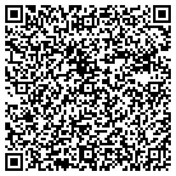 QR-код с контактной информацией организации Посохова, ИП
