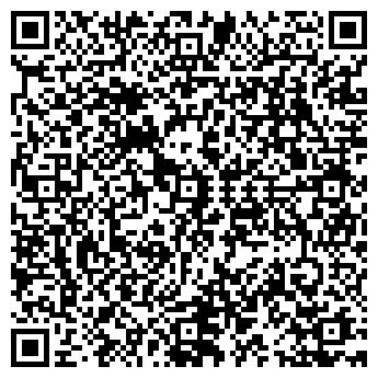 QR-код с контактной информацией организации Ресторан Элит