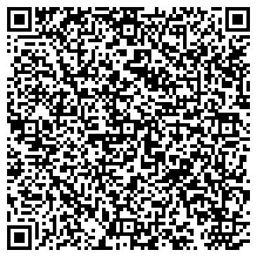 QR-код с контактной информацией организации Tresor Pub (Трэзор Паб), ИП
