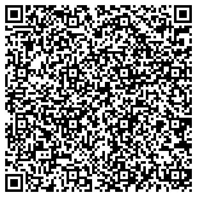 QR-код с контактной информацией организации Карпет Транспортейшн, ТОО