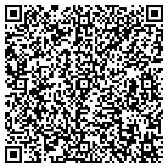 QR-код с контактной информацией организации АСТАНА ПЛАЗА комплекс, ТОО