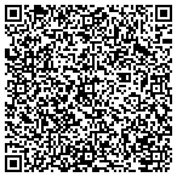 QR-код с контактной информацией организации Учет и управление, ТОО