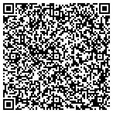 QR-код с контактной информацией организации ДОСТАР ресторан