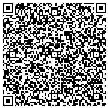 QR-код с контактной информацией организации Оpera (Опера) Караоке-бар, ИП