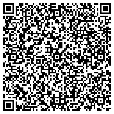QR-код с контактной информацией организации АЛЬБИОН, ТОО
