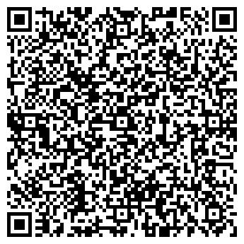 QR-код с контактной информацией организации Береке (Ресторан), ТОО