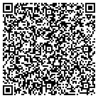 QR-код с контактной информацией организации Di Wang, Ресторан