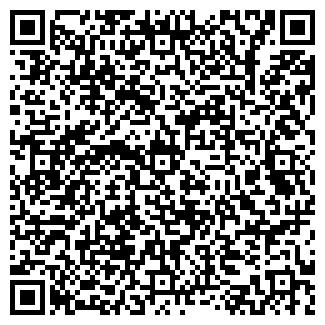 QR-код с контактной информацией организации Ситора, Кафе