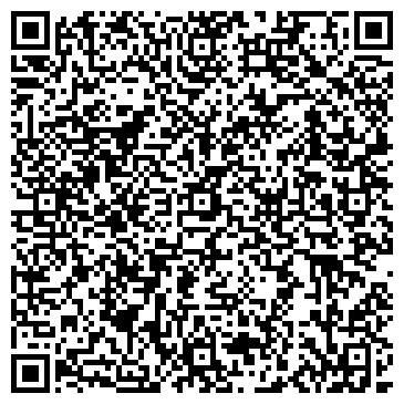 QR-код с контактной информацией организации Taj Mahal (Тадж Махал), ТОО