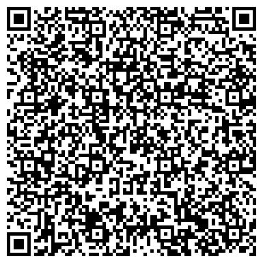 QR-код с контактной информацией организации Paradise (Парадайз) Корпорация вкуса), ТОО