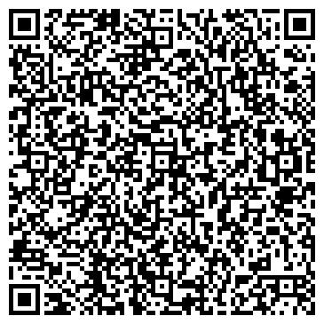 QR-код с контактной информацией организации Жасмин (Ресторан), ТОО