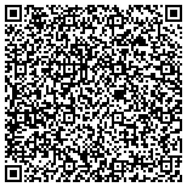 QR-код с контактной информацией организации Алтын адам, Компания