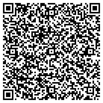 QR-код с контактной информацией организации Тас Булак горный отель, Представительство