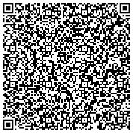QR-код с контактной информацией организации ГӘККУ (Ресторан казахской национальной кухни), ТОО