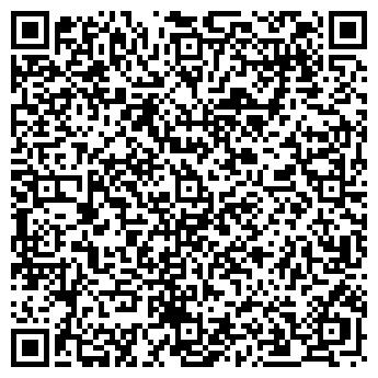 QR-код с контактной информацией организации Хива, ресторан, ИП