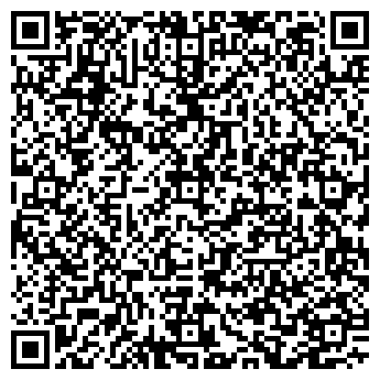 QR-код с контактной информацией организации Арбалет, ТОО
