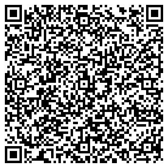 QR-код с контактной информацией организации Ариал (Ресторан), ТОО