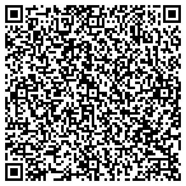 QR-код с контактной информацией организации Ресторан Нуржаусын, ИП