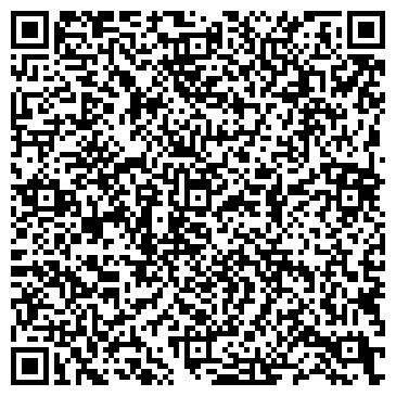 QR-код с контактной информацией организации Элегия, Ресторан
